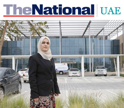 The-National- -February-28-2017