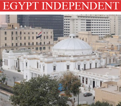 Egypt-Independent- -4-May-2017