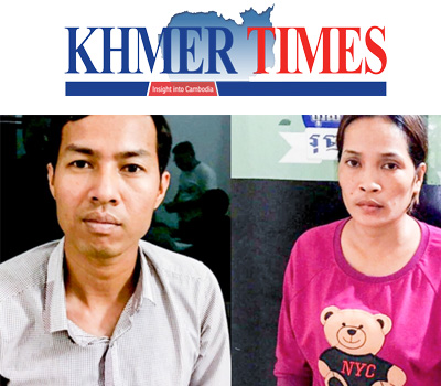 images/stories/news/press/201705/Khmer-Times-_-26-May-2017